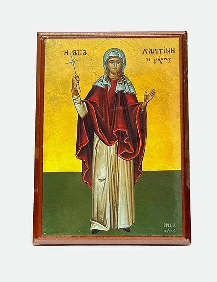 Saint Charitini