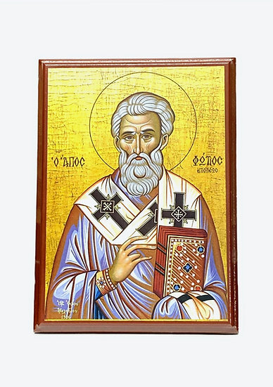 Saint Photios