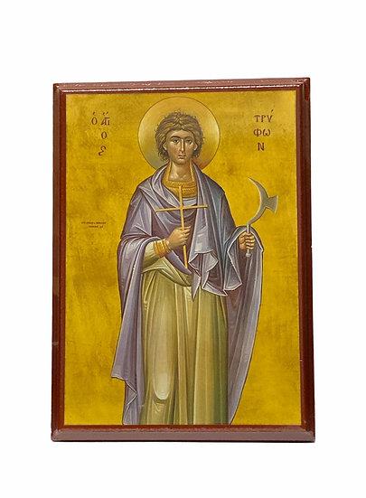 Saint Tryfon