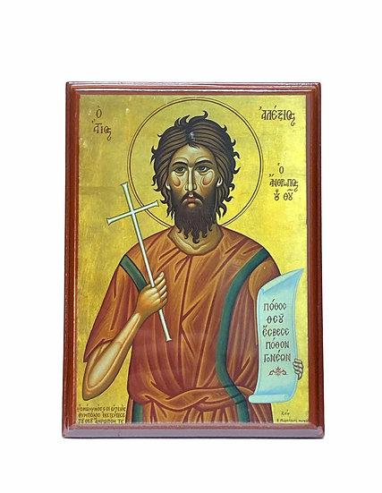 Saint Alexios the Man of God
