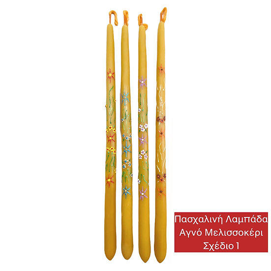 Bee wax Easter Candles - Design 1