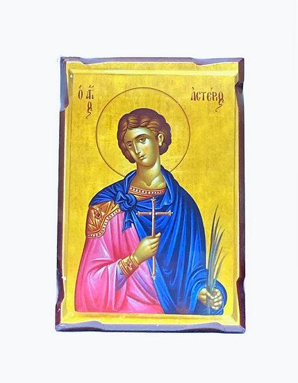 Saint Asterios