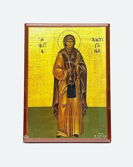 Saint Antigone