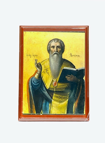 Saint Antypas