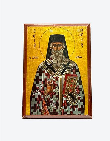Saint Dionysius of Zakynthus