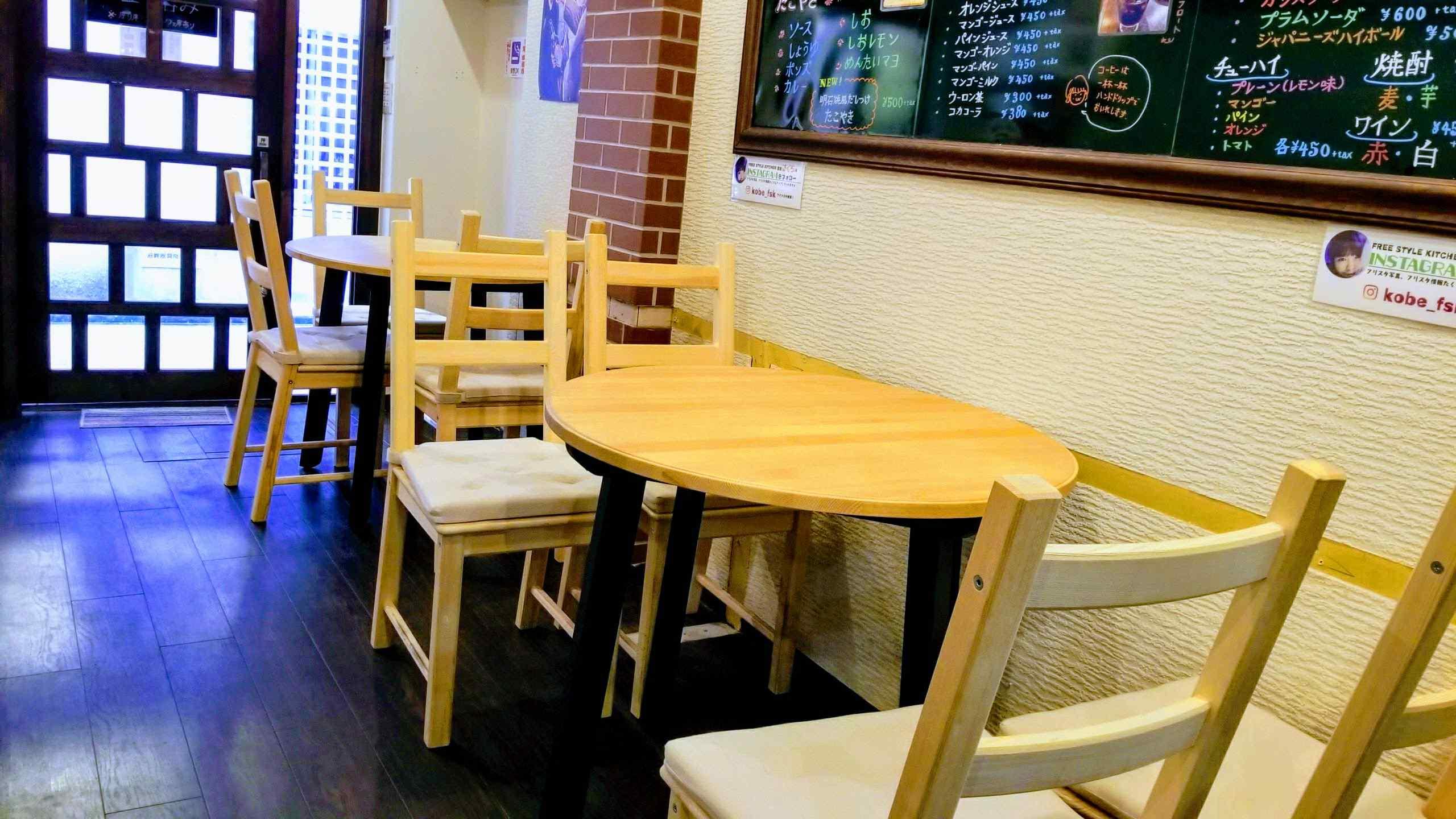 FSK 1階テーブル席