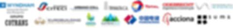 Logos_privados_2019_final.jpg