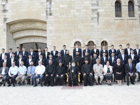 Երուսաղեմի ԺՎ-ի և Ընծայարանի Տարվավերջյան Հանդես 2017-2018 ուսումնական տարի