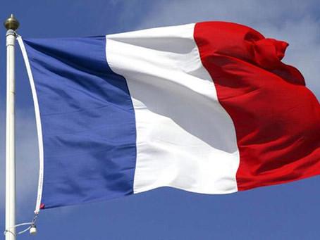Գիտե՞ք, թե,,, Ֆրանսիայի դրոշի օր