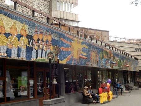 Գիտե՞ք, թե,,, 1935 թ. Հունիսի 1-ին Հիմնադրվել է Երևանի Տիկնիկային Թատրոնը