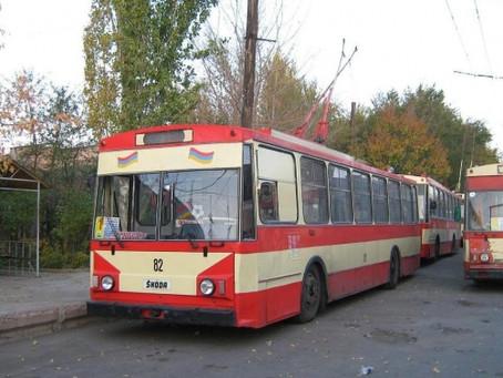 Գիտե՞ք, թե,,, Առաջին տրոլեյբուսը Երևանում