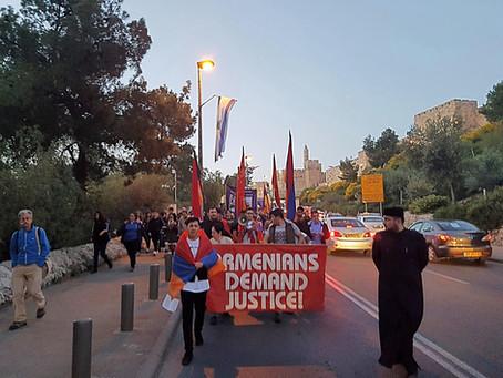 Ապրիլի 24-ը Երուսաղեմում