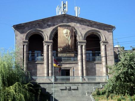 Գիտե՞ք, թե,,, Հովհաննես Թումանյանի տուն-թանգարանը