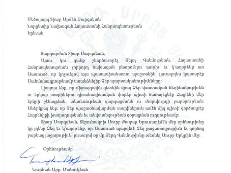 Երուսաղեմի Հայ Պատրիարքը շնորհավորագիր է հղել ՀՀ 4-րդ նախագահ՝ Արմեն Սարգսյանին