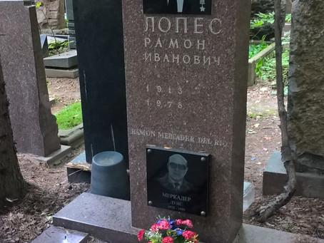Գիտե՞ք, թե,,, Լև Տրոցկուն սպանել է իսպանացի կոմունիստ Ռամոն Մերկադերը