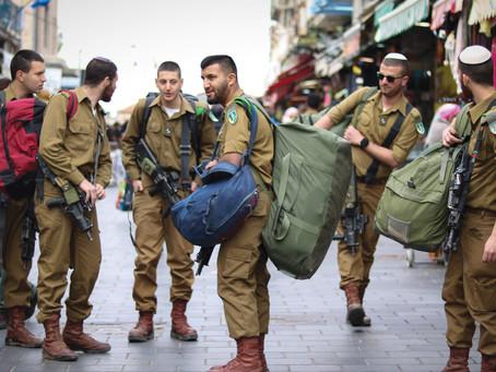 Գիտե՞ք, թե,,, Զինվորի Արժեքը Իսրայելում