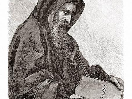 Գրիգոր Նարեկացի «Գովասանութիւն Սողոմոնի տաճարին»