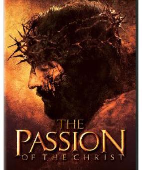 Գիտե՞ք, թե,,, «Քրիստոսի Չարչարանքները»