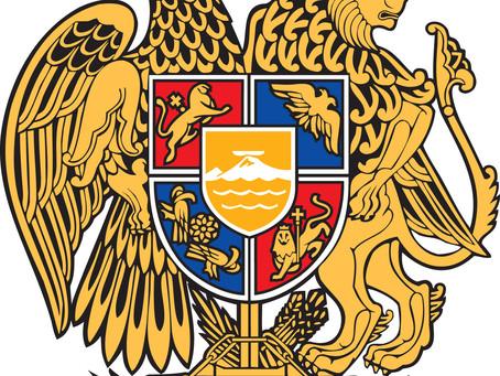 Գիտե՞ք, թե,,, Հայաստանի զինանշանի մասին օրենքի ընդունման օր