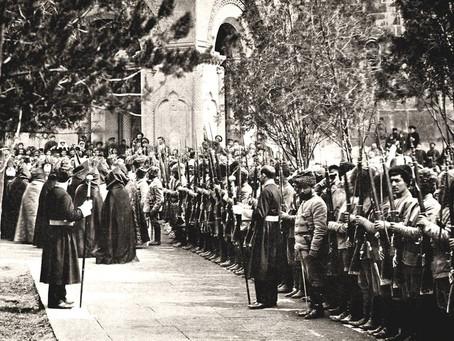Գիտե՞ք, թե,,, Հայաստանի Առաջին Հանրապետությունը