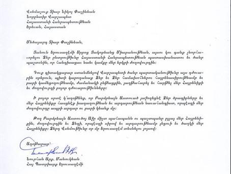 Երուսաղեմի Հայ Պատրիարքը շնորհավորագիր է հղել ՀՀ վարչապետ Նիկոլ Փաշինյանին