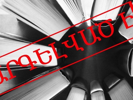 Գիտե՞ք, թե,,, Արգելված գրքերի ինդեքը...