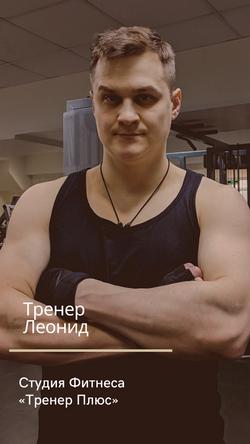 Камеристов Леонид