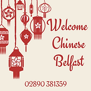 canva - welcome chinese belfast.png
