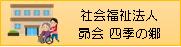 昴会.png