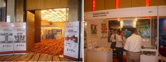 アジアフォージ展示会 in 中国:上海 at 2010/09/14