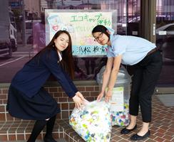 2017.5月 エコキャップすくーる便 お持込み第一号!