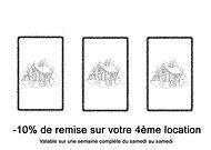 carte_de_fidélité_copie.jpg
