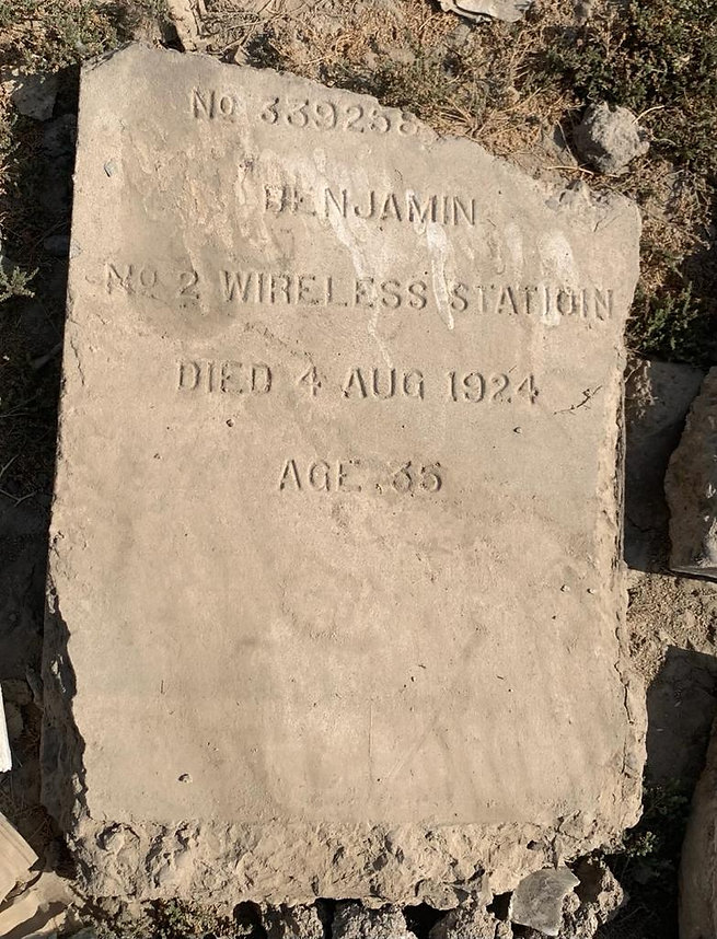 This is a photo of the grave headstone at Hinaidi RAF Cemetery (Ma'asker al Raschid RAF Cemetery) for Airman Benjamin Cook, No 2 Wireless Station RAF