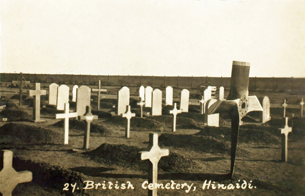 NW corner of Plot 3 at the Hinaidi RAF Peace Cemetery, Baghdad, c1923