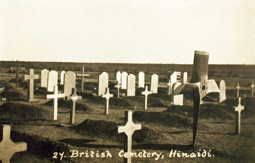Hinaidi_Cemetery_1923.jpg