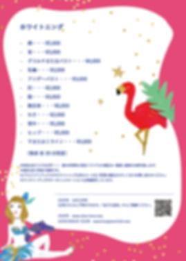 スクリーンショット 2018-12-28 18.51.51.png