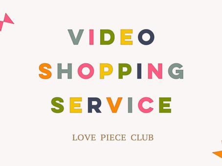 Lafore原宿休館中のご案内 リモートショッピングでビデオ接客始めます!
