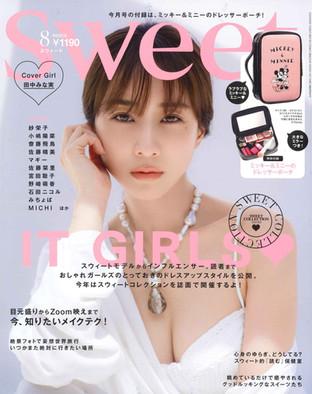 雑誌「Sweet」8月号に掲載されました!