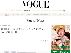 Web Magazine 「VOGUE JAPAN Beauty」にYESが掲載されました