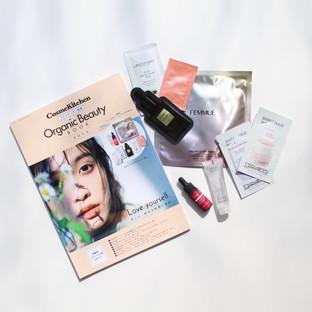 コスメキッチンMOOK本第5弾『Organic Beauty BOOK 2020』にフルムーンガールスモールが掲載されます!