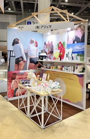 東京インターナショナル・ギフト・ショー秋2019に出展しています