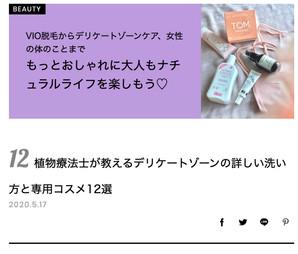 webマガジン「mi-mollet」でYESのアイテムが紹介されました!