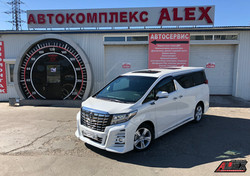 Автокомплекс AleX Alphard