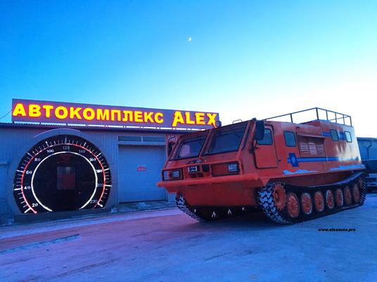 Проект восстановления СнегоБолотоХодов