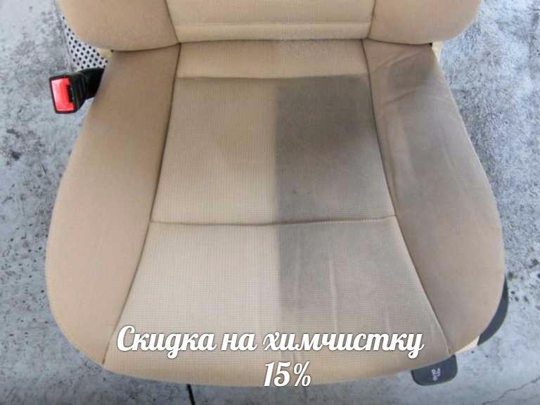 Автомойка ALEX Чита