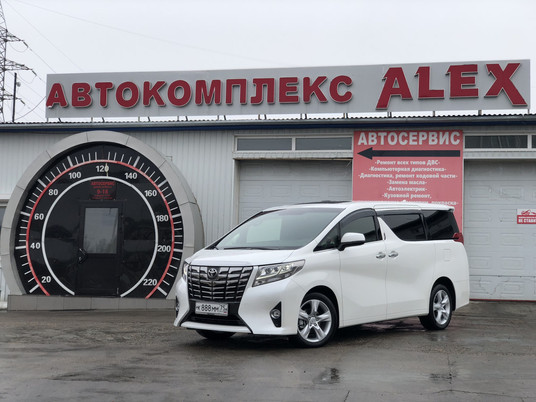 Бизнес-класс от Toyota