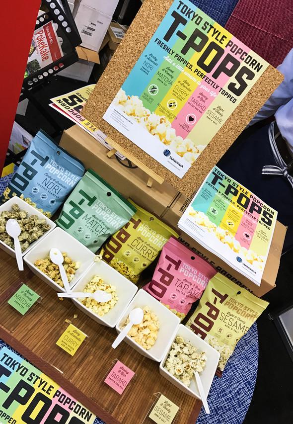 T-Pops Tokyo Style Popcorn