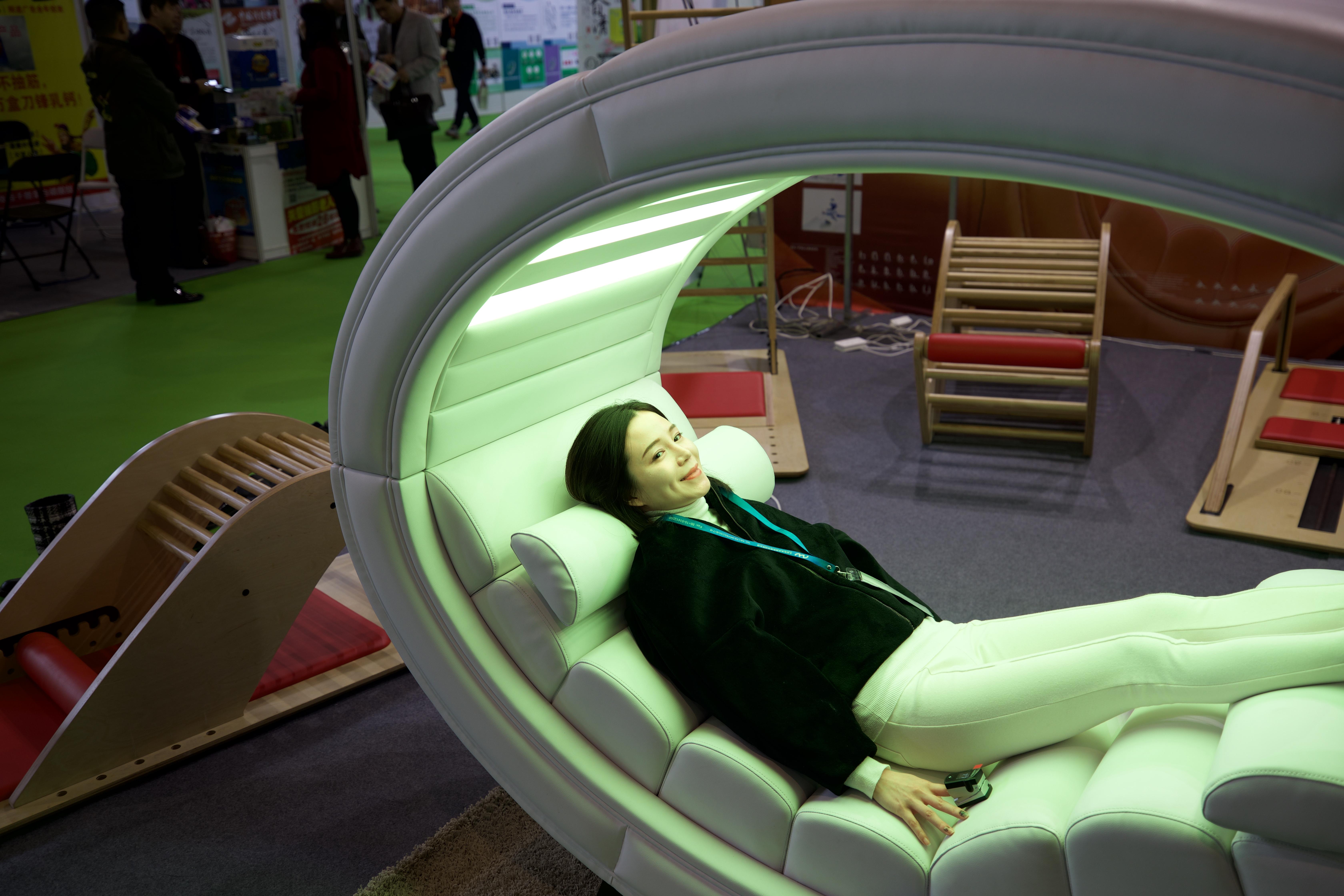 중국베이징국제건강산업박람회