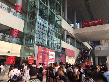 2017 ChinaFit Beijing