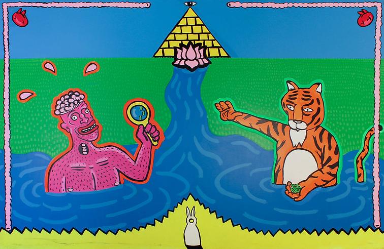 """The Baptism"" / Acrylic Paint / 1.50 x 200 cm"
